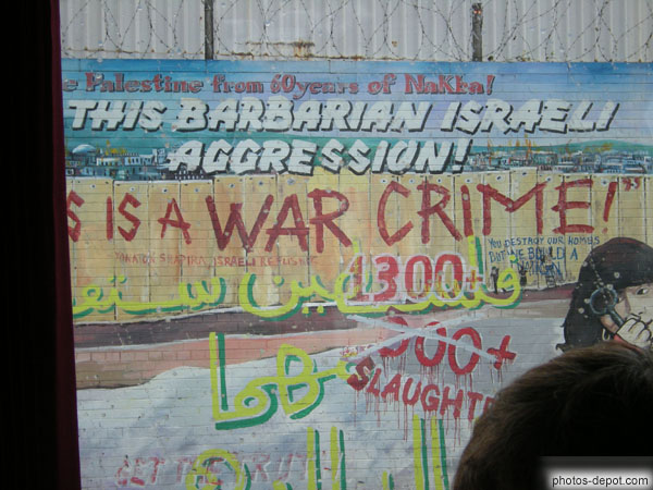 photo de This barbarian Israel aggression is a war crime