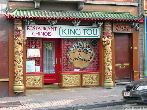 Restaurant chinois king tou for Restaurant chinois